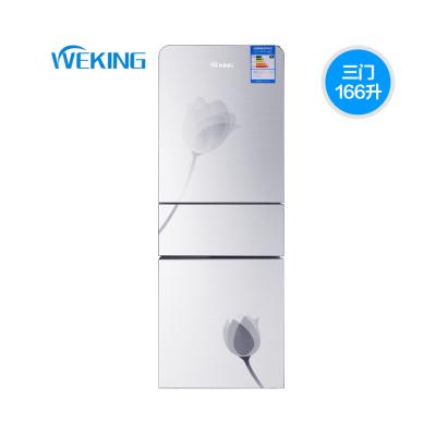 三开门家用电冰箱 节能小冰箱