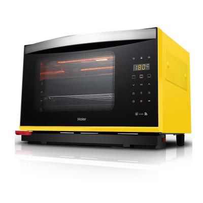 智慧嫩烤箱 电烤箱 蒸汽烤箱 家用 (活力黄)