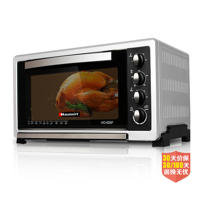 电烤箱60升超大容量家用商用多功能烘焙烤箱