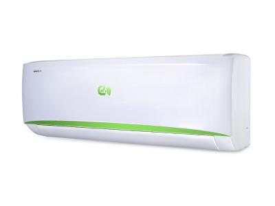 壁挂式 定速 冷暖 智能空调APP控制青苹果系列