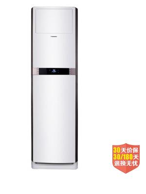 立柜式冷暖空调 KFR-50LW