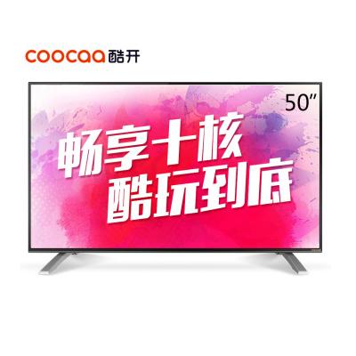50英寸 高清智能网络内置WiFi平板液晶电视机