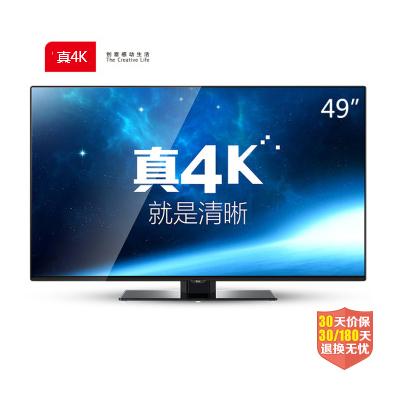 4K高清安卓4.2内置WIFI智能云电视