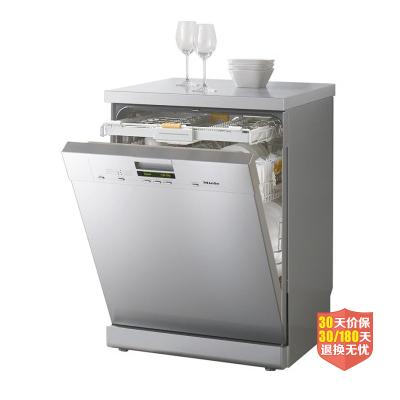 3D刀叉盘 独立式洗碗机