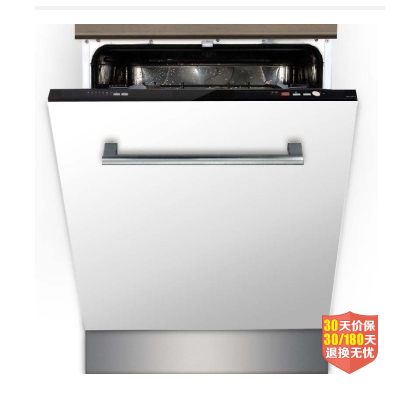 12套全嵌入式洗碗机 橱柜可自定义