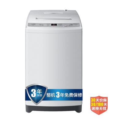 7.5公斤全自动波轮洗衣机 3年质保