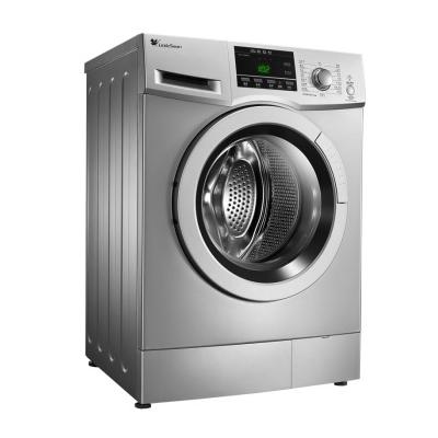 7公斤变频滚筒洗衣机